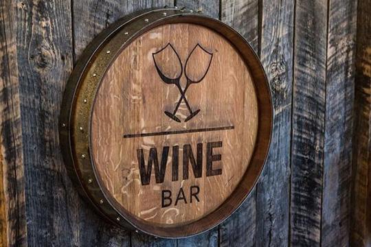 burgundy oak barrel wall hanging